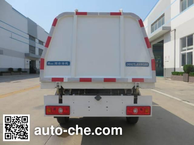 海德牌CHD5023ZDJE5压缩式对接垃圾车