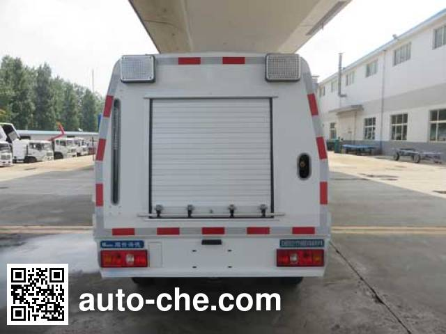 Haide CHD5031TYHBEV electric road maintenance truck