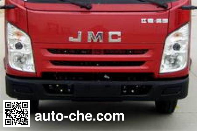 Haide CHD5071ZXXE5 detachable body garbage truck
