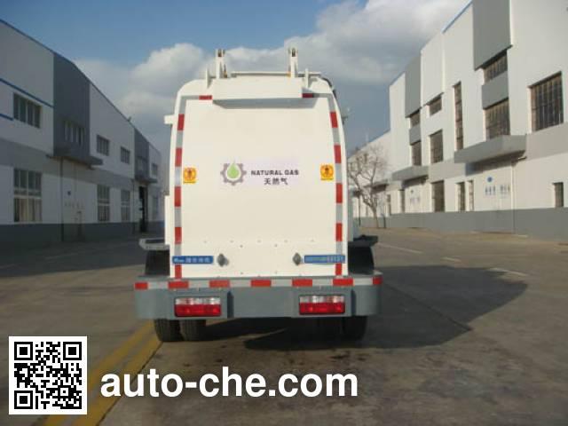 Haide CHD5076TCAN5 food waste truck