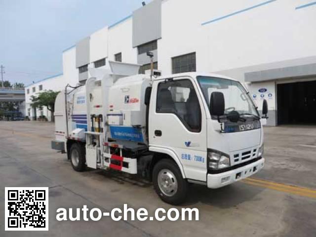 Haide CHD5078TCAE4 food waste truck