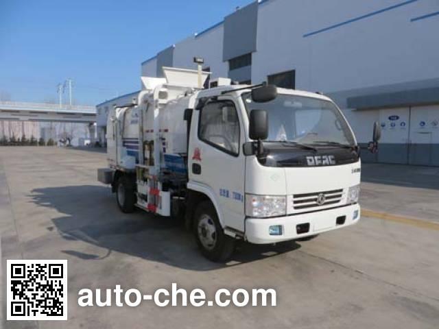 Haide CHD5078TCAN5 food waste truck