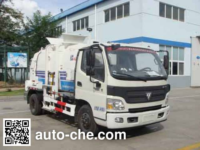 Haide CHD5080ZZZ self-loading garbage truck
