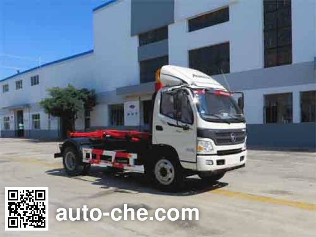 Haide CHD5126ZXXE5 detachable body garbage truck