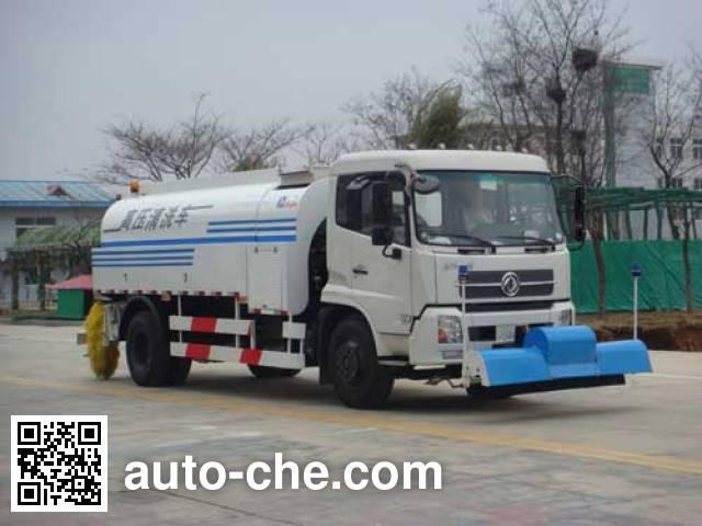 海德牌CHD5167GQXE4高压清洗车
