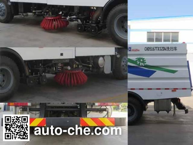 Haide CHD5167TXSZDW street sweeper truck