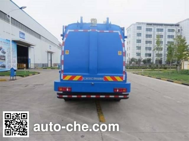 Haide CHD5180TCAE5 food waste truck
