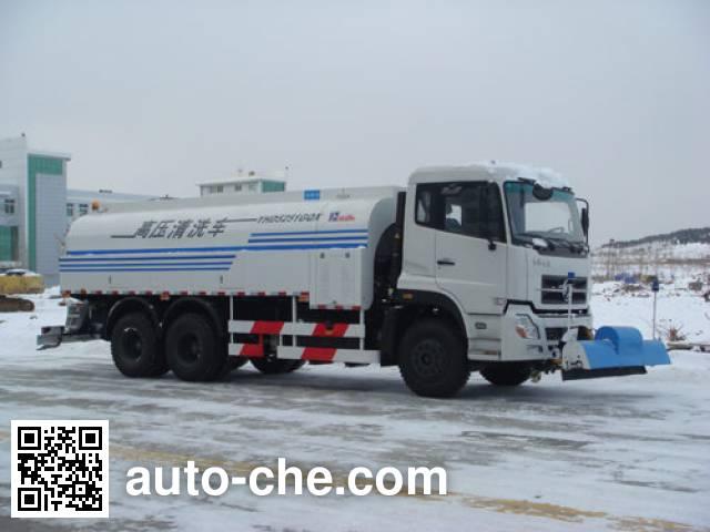 海德牌CHD5251GQX高压清洗车