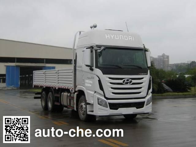 Kangendi CHM1250KPQ56V cargo truck