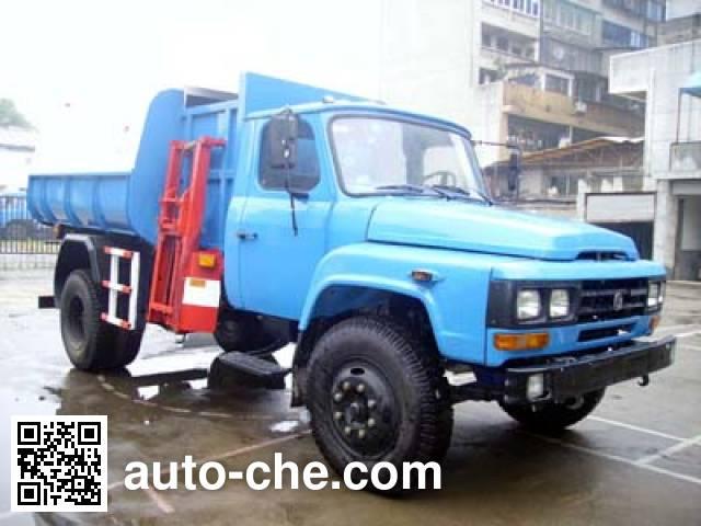 Zhongfa CHW3090ZLJL side-loading garbage truck