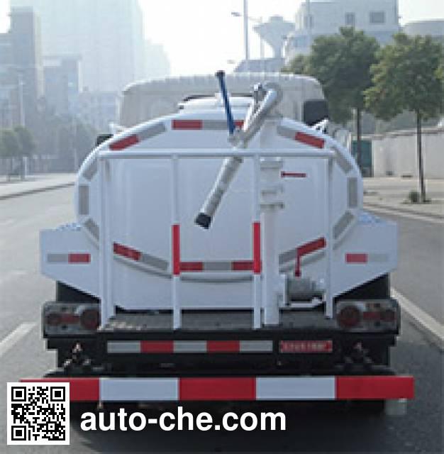 Zhongfa CHW5060GSS4 sprinkler machine (water tank truck)
