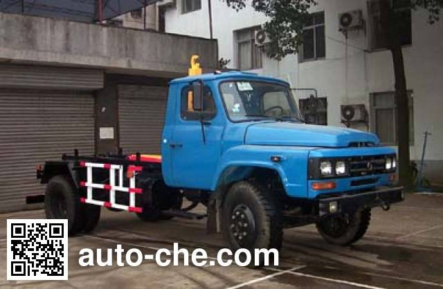 Zhongfa CHW5090ZXX detachable body garbage truck