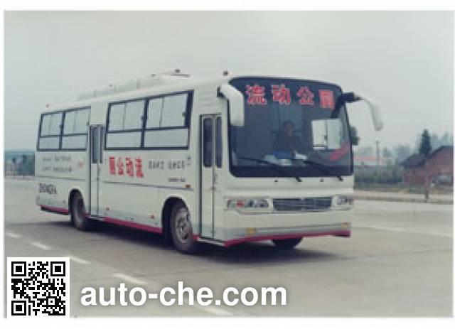 Zhongfa CHW5110XCS toilet vehicle