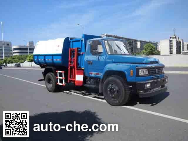 Zhongfa CHW5111ZZZ4 self-loading garbage truck