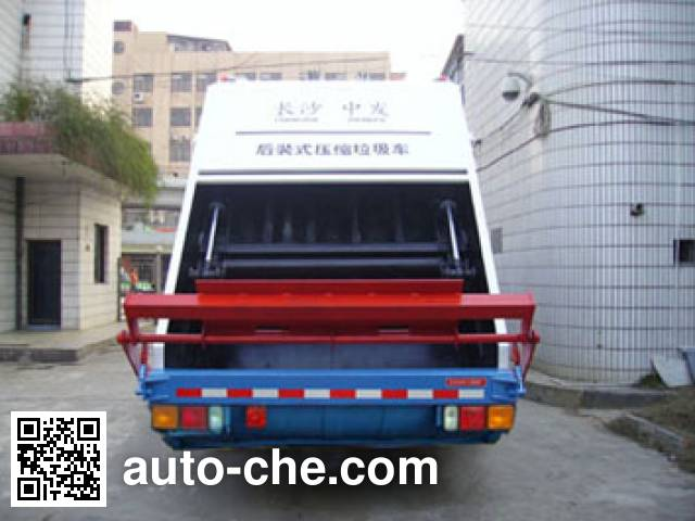 Zhongfa CHW5120ZYS garbage compactor truck