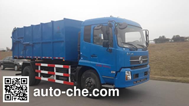 Zhongfa CHW5163ZDJ4 docking garbage compactor truck
