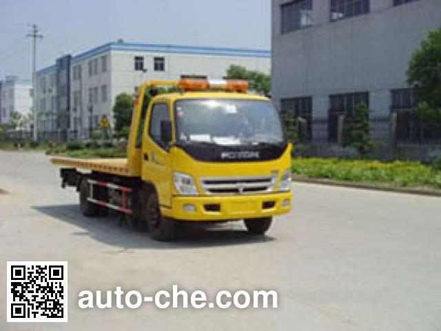 Tianshun CHZ5060TQZP wrecker