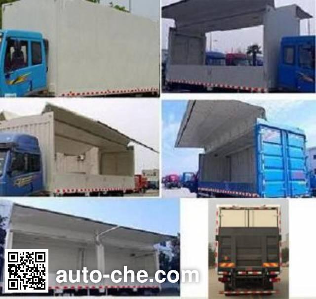 Tianshun CHZ5161XYK wing van truck