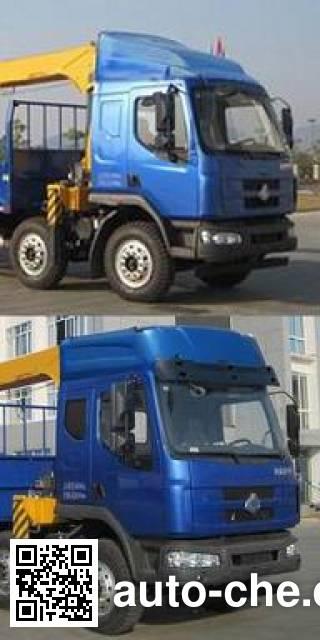 Tianshun CHZ5250JSQ truck mounted loader crane