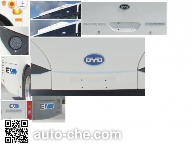 BYD CK6100LGEV2 electric city bus