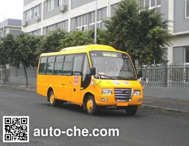 恒通客车牌CKZ6650CDX4小学生校车