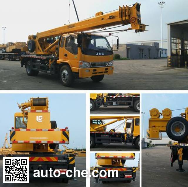 Liugong CLG5120JQZ8 truck crane