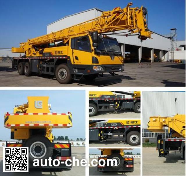 Liugong CLG5264JQZ20 truck crane
