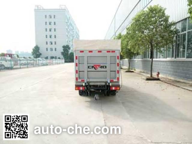 楚飞牌CLQ5021XTY5XK密闭式桶装垃圾车