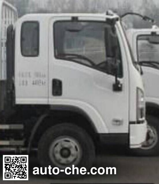 Chufei CLQ5040ZXX5SX detachable body garbage truck