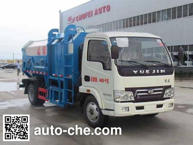 楚飞牌CLQ5040ZZZ4NJ自装卸式垃圾车