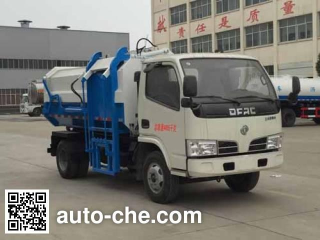 楚飞牌CLQ5040ZZZ5自装卸式垃圾车