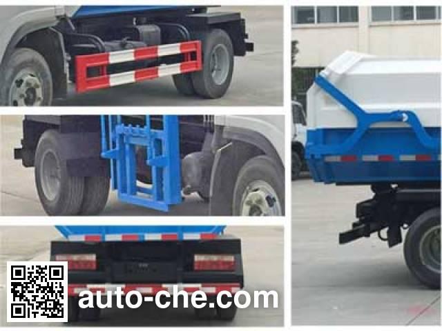 楚飞牌CLQ5040ZZZ5SX自装卸式垃圾车