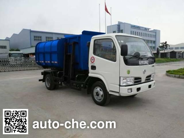 楚飞牌CLQ5050ZZZ3自装卸式垃圾车