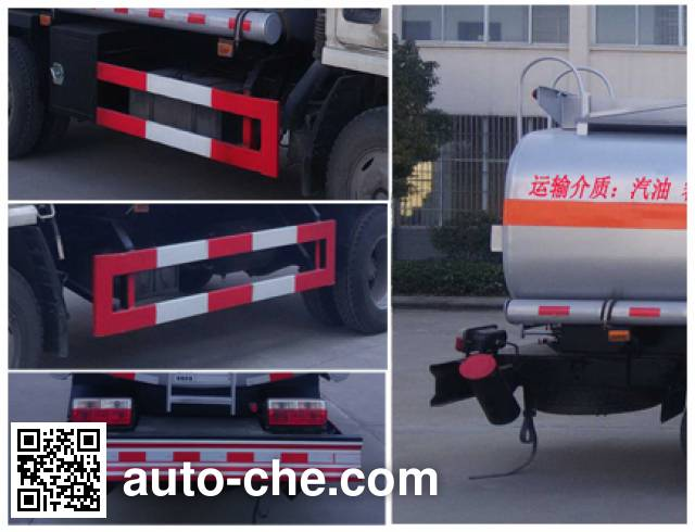 Chufei CLQ5070GJY5HFC fuel tank truck