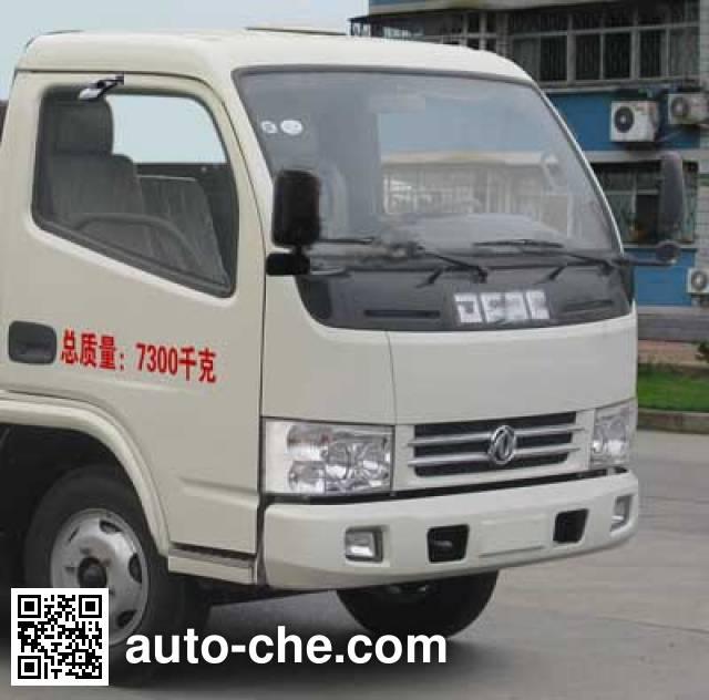 Chufei CLQ5070GPS4 sprinkler / sprayer truck
