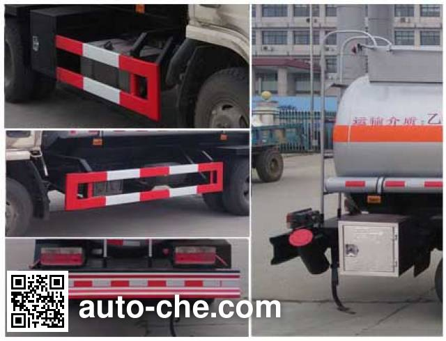 Chufei CLQ5070GRY5 flammable liquid tank truck