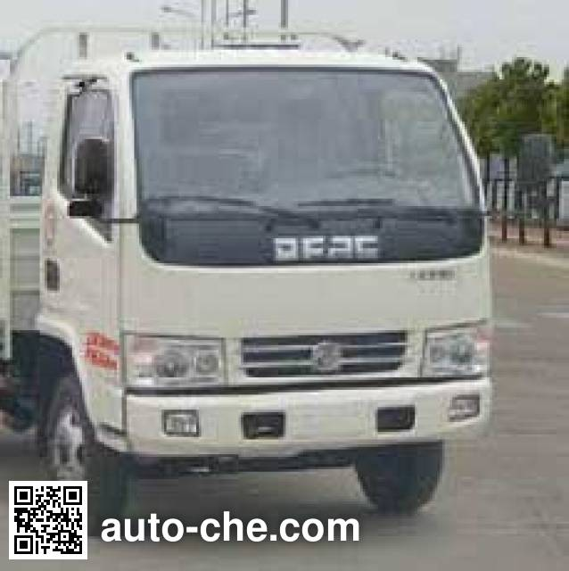 Chufei CLQ5070TSL4 street sweeper truck