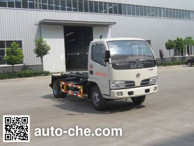 Chufei CLQ5070ZXX5 detachable body garbage truck