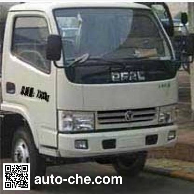 楚飞牌CLQ5071ZZZ4自装卸式垃圾车