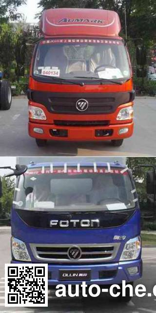 Chufei CLQ5080GPS5BJ sprinkler / sprayer truck