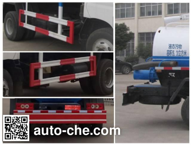 Chufei CLQ5080GXE5BJ suction truck