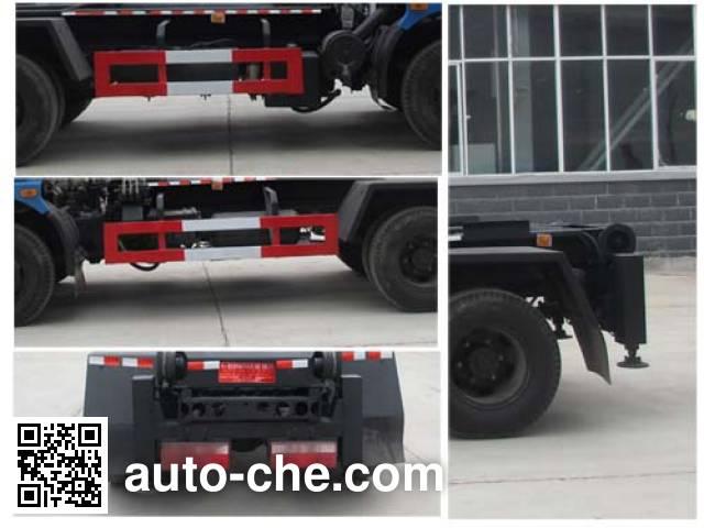 Chufei CLQ5080ZXX4 detachable body garbage truck