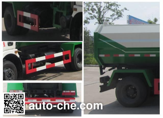 楚飞牌CLQ5080ZZZ4自装卸式垃圾车