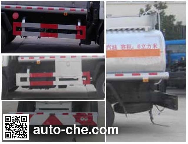Chufei CLQ5081GJY5BJ fuel tank truck