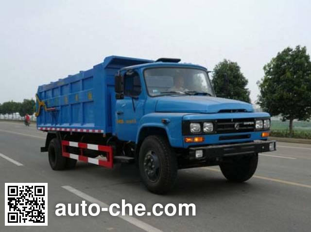 Chufei CLQ5100ZLJ4 dump garbage truck