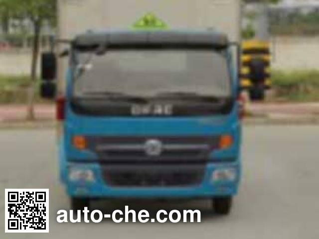Chufei CLQ5111GJY5E fuel tank truck