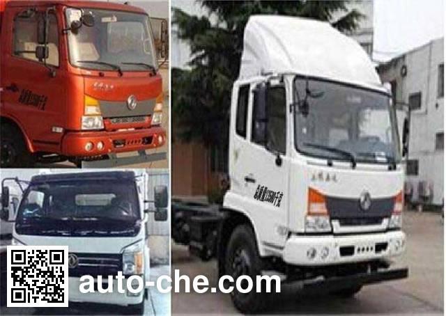 Chufei CLQ5140ZXX5E detachable body garbage truck