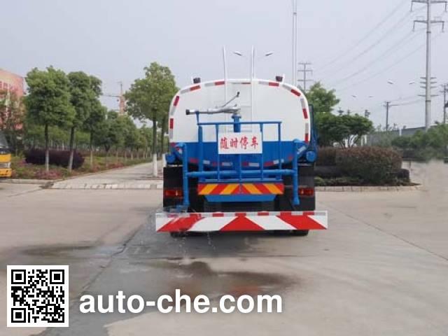 Chufei CLQ5160GPS5 sprinkler / sprayer truck