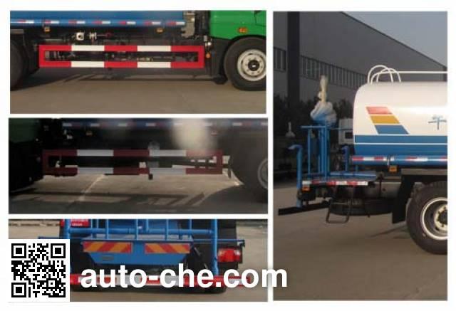 Chufei CLQ5160GSS4HN sprinkler machine (water tank truck)