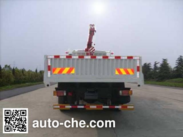 Chufei CLQ5160JSQ4D truck mounted loader crane